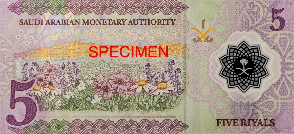 Image of the Saudi Arabia 5 Riyal note made using CCL Secure's Guardian polymer